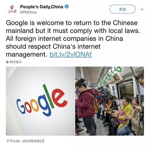 Google回归中国对SEO们意味着什么?