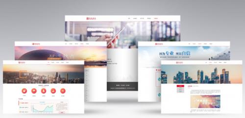 在深圳网站建设该怎么选,选哪家好呢?