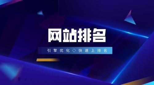 深圳网络推广的技巧有哪些?怎么操作更有效果