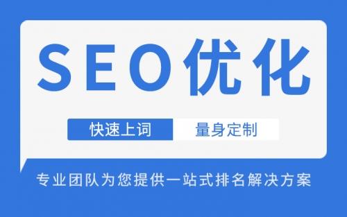 深圳网站推广为什么要对网站的结构进行优化该如何做让网站建设流程更加顺利